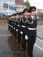 форма для кадетов, Парадная камуфляжная и повседневна форма китель