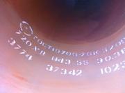 труба 720*8