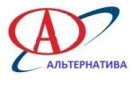 Отправление-Прием контейнеров по ст.Челябинск-Грузовой