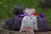 ЛАВАНДА в подарочной коробочке (2 букета и 4 саше)