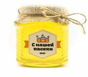 Мёд донниковый 330 г.