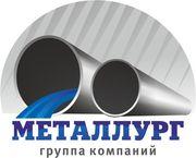 Трубы ТУ 1381-012-05757848-2005